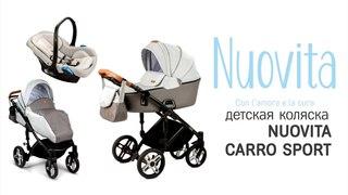 Детская коляска 2 в 1 Nuovita Carro Sport