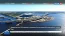 Новости на Россия 24 • Глава ВТБ пригласил Путина на форум Россия зовет