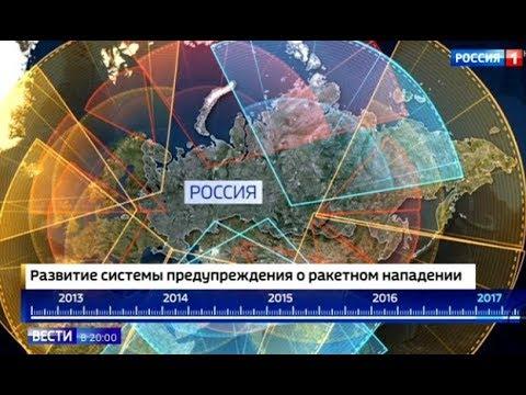 ПАНИКА на Западе! Россия рассказала, куда НАЦЕЛИТ ракеты в случае выхода США из РСМД! Срочно!