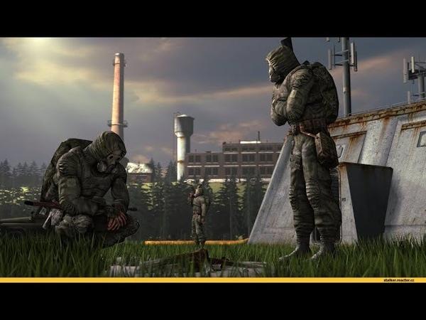 Прохождение S.T.A.L.K.E.R. - Call of Chernobyl 1.4.22 v.5.04 играем за Великий Монолит