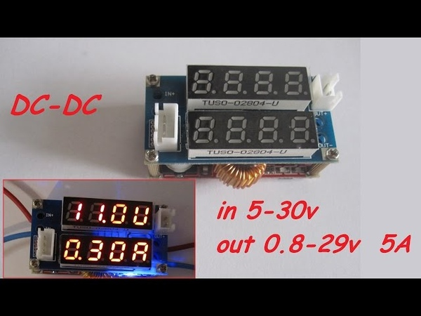 Dc-dc импульсный стабилизатор   CHARGE MODULE
