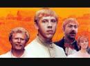 Бумбараш. (1971)