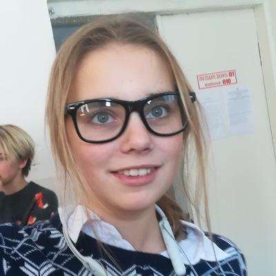 Софья Щеглова