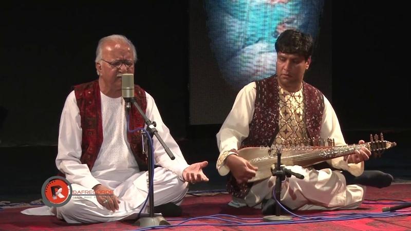 Daf Folk Music Festival (Logari) Sabza ba naaz