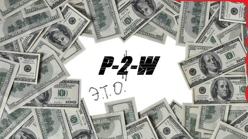 Э Т О Pay to Win P2W ▸ Донаты в играх НеФормат