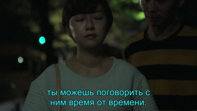 72 секунды ТВ ер 3 рус саб