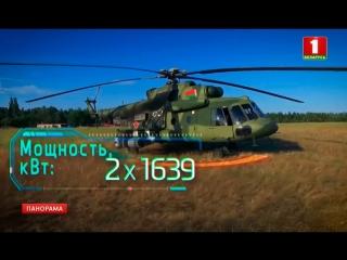Вертолет Ми-8. ТЕХНИКА ПАРАДА