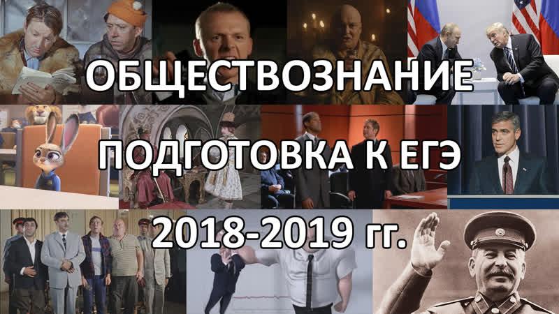 Подготовка к ЕГЭ от Артёма Русаковича