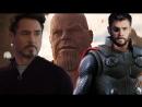 5 плюсов и 5 минусов фильма «Мстители: Война бесконечности»