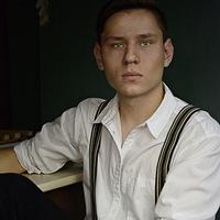 Семён Носаченко