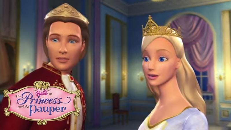 Принцесса и нищенка: обман раскрыт