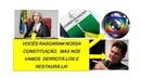 AoVivo: Pimenta, Gleisi, Lindbergh e muitos outros chegando para o depoimento de Lula.