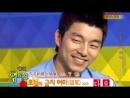 02.09.2004 KBS2 Счастливы вместе / Happy Together