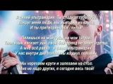 Элджей - Ecstasy (Текст песни).mp4