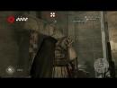 Assassin's Creed II Часть 7 Заговорщики