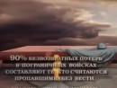 Скорбная дата 22 июня Пограничники в первые дни Великой Отечественной войны