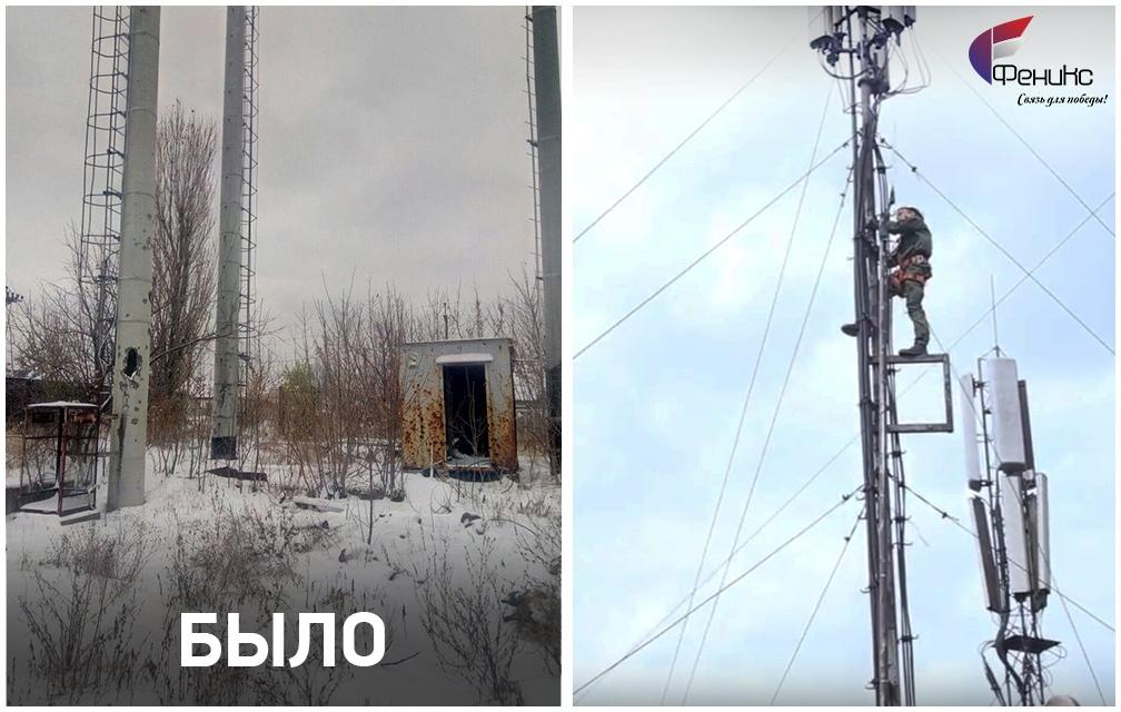 «Феникс» установил новую базовою станцию в районе Донецкого аэропорта