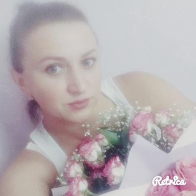 Юлия Ромашкина