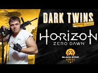 Horizon zero dawn #2 x bsg