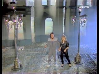 JERMAINE JACKSON & PIA ZADORA - When The Rain Begins To Fall (1984)