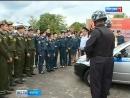 Росгвардия и кадеты отметили День России