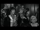 Мэрилин Монро в фильме -В джазе только девушки Some Like It Hot, 1959.Кинофрагмент