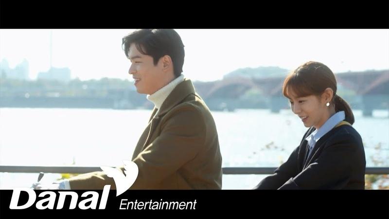 [MV] MJ (of 아스트로) - 하나뿐인 내편 OST Part.28 - 내 삶의 전부