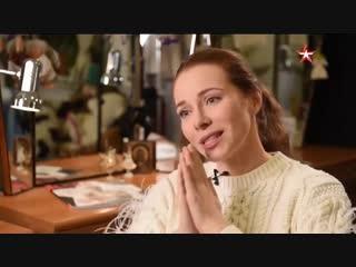 Екатерин Гусева о Евгении Крылатове