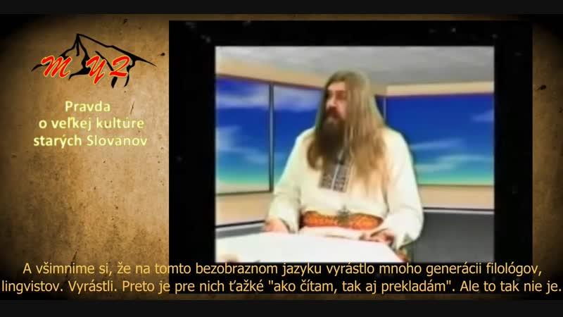 O Veľkej Kultúre Starých Slovanov