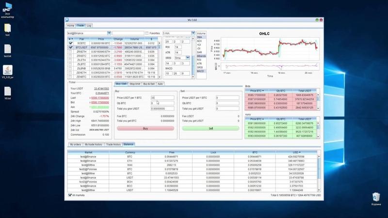 Видеообзор VIJ - Инструмент для автоматизации процесса торговли и анализа криптовалют.