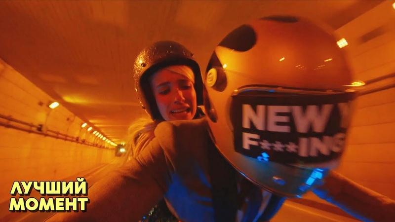 Ви и Йен на мотоцикле