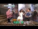  180903  Reporter RAVI @ MBC Section TV Entertainment News