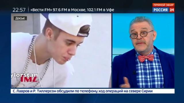 Новости на Россия 24 • Звездная болезнь, или привилегии для знаменитостей
