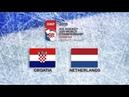 IIHF 2019 ICE HOCKEY U20 WORLD CHAMPIONSHIP - DIVISION II GROUP B - CROATIA vs NETHERLANDS