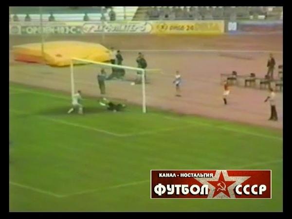 1988 Динамо (Москва) - Металлист (Харьков) 1-1 Чемпионат СССР по футболу