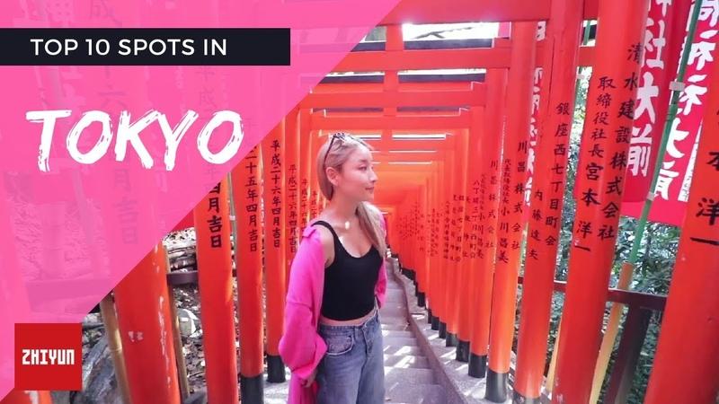 When Crane 2 Explores Hidden Tokyo Spots By Paolo fromTOKYO