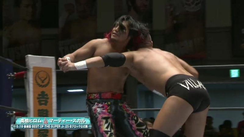 Hiromu Takahashi vs. Marty Scurll - NJPW Best Of The Super Junior XXV - Tag 2
