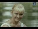 Варькина земля 1969 2 серия