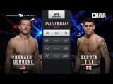 Fight Night Liverpool Free Fight Darren Till vs Donald Cerrone