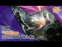 TOM CLANCY'S THE DIVISION от Ubisoft. СТРИМ! Глобальное событие ОТКЛЮЧКА с JetPOD90, часть №6.