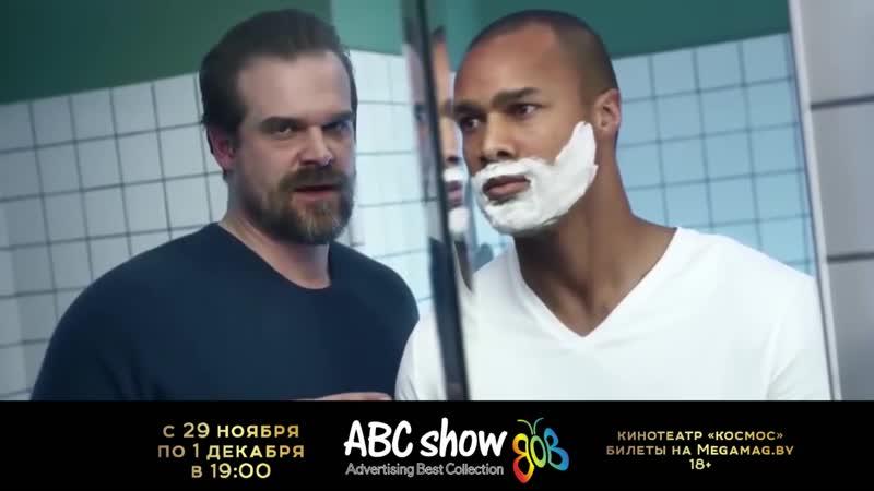 АВС шоу ГРОДНО