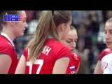 VNL Волейбольная Лига Наций - Парубец