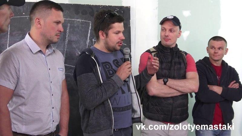 Первый семинар SEMIN в Минске! Интервью у участников)