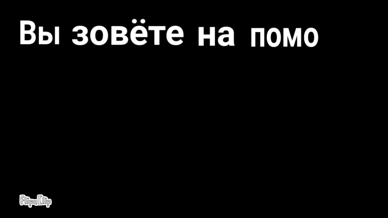 NightmareTale: Nightmare Sans\Найтмер Санс