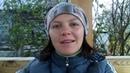 Екатерина Измайлова После интенсива Вернуть любовь