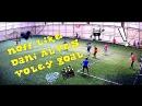 NOff Like Dani Alves Volley Goal 🤩🙉⚽