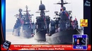 НАТО в шоке: «Русская эскадра» грозит шестому флоту США ➨ Новости мира ProTech