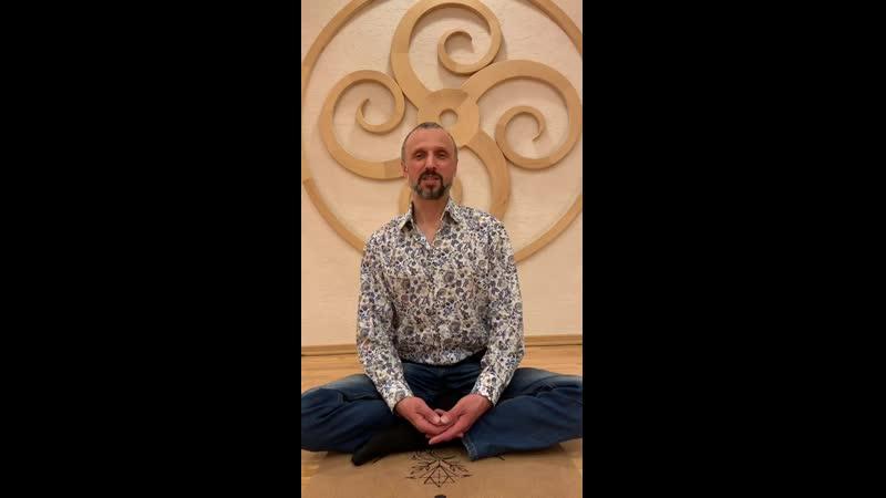 Владимир Полухин приглашает на бесплатное пробное занятие | Йога Сфера