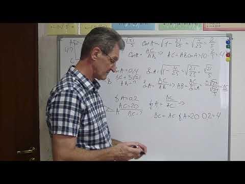 ЕГЭ, ОГЭ-2019. Задачи на тригонометрию прямоугольного треугольника В-16 ОГЭ и В-6 ЕГЭ (часть 2).