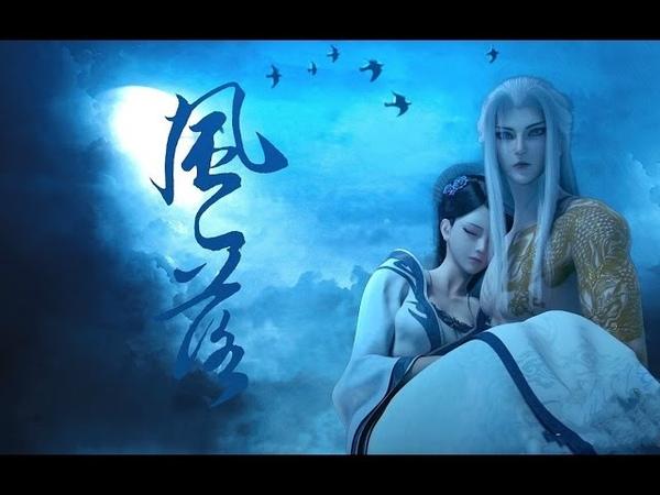 [Vietsub Kara] ✿Bạch Thạch Khê《白石溪》- Lâu Mãn Phong ❤ Hàn Thiên Lạc (MV Mộ Vương Chi Vương )